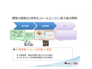 clip_image223_006