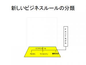 clip_image225_01