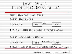 clip_image226_002