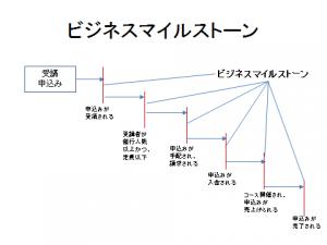 clip_image228_01